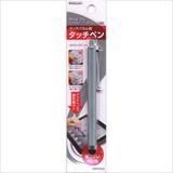 【テレホンリース】丸型ペン先 タッチパネル用タッチペン RBOT012
