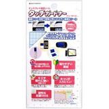 【テレホンリース】ディスプレイ保護フィルム タッチガードナー フリーサイズ RB9GB01