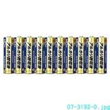 【三菱】アルカリ単3×10本/単4×10本