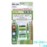 【信頼のOHMブランド】省エネタイプ コードレス電話機用充電池 各種