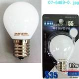 【信頼のOHMブランド】LEDミニランプ 1.2W/55lm E17 昼白色/電球色