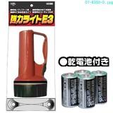 【信頼のOHMブランド】07−8350 電池付き強力ライト E−3