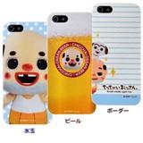 【ご当地キャラクター】カスタムカバー Slim Grip iPhone 5s/5 ちっちゃいおっさん【iPhone SE/5s/5対応】