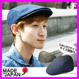 【日本製】【帽子】メンズ EdgeCity(エッジシティー)【日本製】日本製 デニム ハンチングS・M・Lサイズ