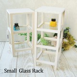 Small Glass Rack