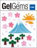 ジェルジェムバッグS (富士山) 【GelGems】