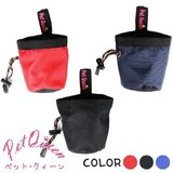 Plan Pouch Sweets Accessory Case
