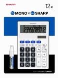 「MONO」消しゴム&SHARP電卓 ミニミニナイスサイズ 消しゴム付<景品・ノベルティ・ギフト>