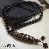 【30%OFF】【天然石 ネックレス】天珠ネックレス(六眼天)【天然石 天珠】