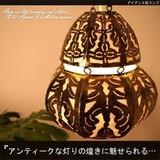 アンティークな灯りの煌きに魅せられる・・【アイアン2段ランプ】エスニックランプ