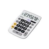 使いやすいシンプル電卓 ユニバーサルデザイン電卓 ミニジャストタイプ<景品・ノベルティ・店舗・雑貨>