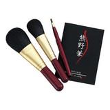 <ヘルシー&ビューティ><化粧筆>熊野化粧筆セット 筆の心 KFi-80R