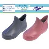 「かるかる」シリーズかるかる/EVA超軽量長靴/丸洗い可能/婦人/庭仕事/ガーデニング/ショートブーツ
