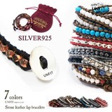 Silver 925 Button Natural stone Genuine Leather Leather Surprise Bracelet