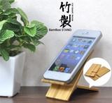 <スマホケース・店舗・ディスプレイ用品>スマートフォンにオススメ! 竹製スマートフォン用スタンド