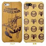 Woodケース iPhone 5s/5 スパイダーマン【iPhone SE/5s/5対応】
