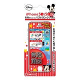 ディズニーiPhone 5s/5/5cバブルブロック液晶保護フィルム