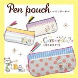 セール20★【ペンポーチ(ペンケース・筆箱)】小さな動物達の刺繍が可愛い♪◆コモエスタ