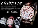 革バンド ドレスウォッチ プレーンタイプ ビッグフェイス◇-clubface-レディース腕時計 CF-9000SLP