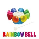 【即納可能】RAINBOW スピンベル【キッズ】【ポップ】【ギフト】