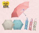 ◆2014 S&S新作◆ 【リールリール・プチ】子供用雨傘 カラフルドットプリントスカラー