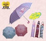 ◆2014 S&S新作◆ 【リールリール・プチ】子供用雨傘 太ボーダーレース 折りたたみやすい