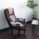 【直送可】【コロン】リクライニングチェア 高座椅子 脚付き座椅子