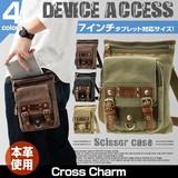 7インチタブレット対応!DEVICE Access 2way メガシザーケース ミニ ショルダーバッグ メンズ 帆布