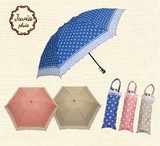 2014 S&S新作 【ジュビア】婦人用折りたたみ雨傘 ドットスカラ