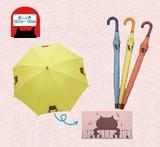 ◆2014 S&S新作◆ 【ペペリーノ】子供用雨傘 ねこの音楽会♪