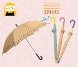 ◆2014 S&S新作◆ 【ペペリーノ】子供用雨傘 ねこボーダー