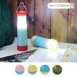 【即納可能】OWL LED 2WAYランタン【ライフ】【レジャー】【行楽】
