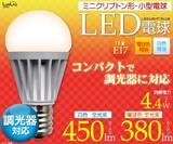 <LED電球・蛍光灯>調光器対応。  ミニクリプトン形小型LED電球(調光器対応) 口金E17 4.4W