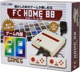 FC-HOME88/内蔵ゲーム88種類/ファミコン互換機/FC/ゲーム互換機/おもちゃ