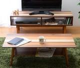 【直送可】天然木 ミックス突板センターテーブル