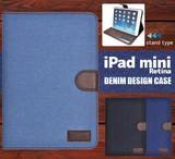 <タブレット用品>iPad mini/iPad mini2/iPad mini3専用デニムデザインケース!