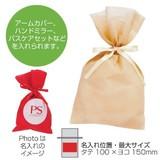 リボン付きソフトバッグ/6色 【141401】