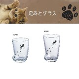 足あとグラス ねこ【かわいい】【猫】【にくきゅう】【肉球】【にゃんこ】【動物】【ガラス】