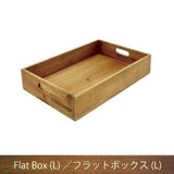 Possible Stick Flat Box Natural Life Wood Storage