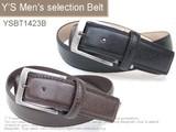 メンズ ビジネスベルト 紳士ベルト ベルト シングルステッチ ★YSBT1423B