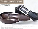 メンズ ビジネスベルト 紳士ベルト ベルト 110cm★YSBT1440B