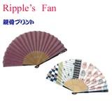 Rib Print Folding Fan