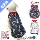 Pet S/S Dog Wear Marine Repeating Pattern Mesh for Dog