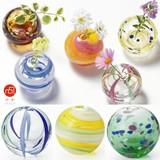 日本製【津軽びいどろ】彩手毬 色ガラス舞う華やかな一輪挿し