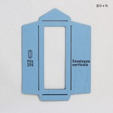 ■SPICE SALE■ ECO FORME Enveloppe verticale(長形4号)