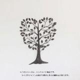 ■SALE■JARDIN FER 3D HEART TREE