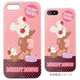 カスタムカバーiP5スライドレリーフ【iPhone SE/5s/5対応】