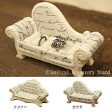 Accessory Holder Ring Pillow