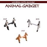アニマルガジェット マスキングテープホルダー【動物】【パンダ】【キリン】【ゼブラ】