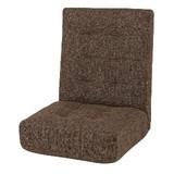 【Floor Chair series】コスモ チェア 座椅子